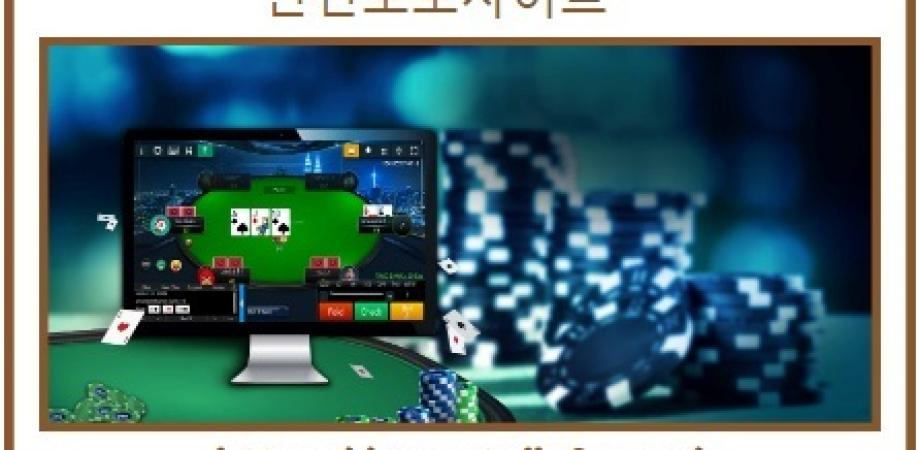 Super Easy Methods to Study All the things about Casino